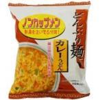 (トーエー)ノンカップ麺 どんぶり麺(カレーうどん) 4食