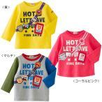 【ミキハウス】【SALE】Tシャツ3200【10800円以上で送料無料(国内)】