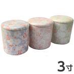 「骨壺 桜ころも 大 3寸 」直径9.7cm 高さ9.9cm 骨壷 シリコンパッキン ブルー ピンク グリーン