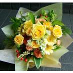 誕生日、お祝い 花フラワー アレンジメント おまかせ!!黄色オレンジ系 いい夫婦の日 プレゼント 人気ランキング