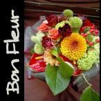 Yahoo!花束 胡蝶蘭フラワーギフト屋ユーロピアンスタイル花束 ラウンドブーケ 卒業 送別 ご就任祝い
