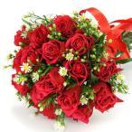 花束 卒業 送別 10本 赤バラの花束 誕生日 結婚記念日 プレゼント 卒業 送別