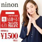 ninon_f29999004