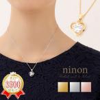ninon_n28040066