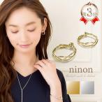 ninon_p29095001