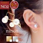 ninon_p30777021