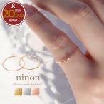 ジルコニア リング 指輪 レディース 一粒 ストーン ピンキーリング シンプル かわいい おしゃれ シンプル 華奢 韓国 ファッション アクセサリー 上品