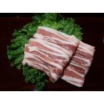 其它 - 是非ご賞味ください!美味しい豚肉1kg