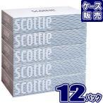 ティシュペーパー スコッティ 5 箱 200組 まとめ買い(ケース5箱×12入)60箱
