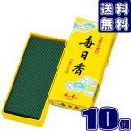 毎日香 小型バラ詰 70g (×10個セット) 日本香堂  線香 10801
