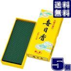 毎日香 小型バラ詰 70g (5個セット) 日本香堂  線香 10801