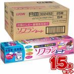 乾燥機用 ソフラン シート 25枚入 (×15個セット) ライオン (ケース販売)
