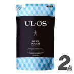 ウルオス ボディソープ 詰め替え 420ml (×2個セット)UL・OS 薬用スキンウォッシュ 大塚製薬