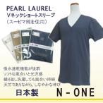 N-One メンズ パールローレル V首半袖Tシャツ (M/L)