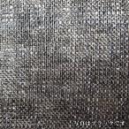 農業用メッシュ グランドシート 03)幅(cm):100|色:黒