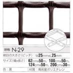トリカルシート トリカルネット CLV-N-29-2000 黒 幅2000mm×長さ3m 切り売り