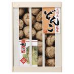 九州産原木どんこ椎茸  ギフト gift プレゼント 贈り物  贈答用