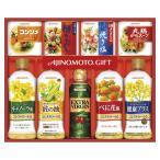 味の素 和洋中バラエティ調味料ギフト  ギフト gift プレゼント 贈り物  贈答用
