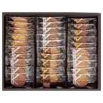 神戸トラッドクッキー  ギフト gift プレゼント 贈り物 のし 贈答用