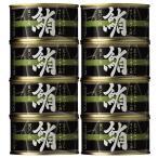 夏ビン長鮪 エキストラバージンオリーブオイル漬缶詰