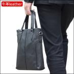 トートバッグ メンズ 本革 レザー 2way 手提げバッグ トート バック ブラック 黒色 iPad対応