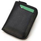 本革 小銭入れ メンズ 三つ折り財布 短財布 コンパクト コインケース レザー カード収納豊富 ラウンドファスナー