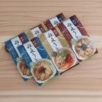 うどん 3種の比内地鶏スープを食べ比べ 地元民おすすめ 比内地鶏スープで食べる稲庭うどん 3種詰合せ  送料無料 ポイント消化