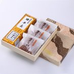和菓子 お取り寄せスイーツ sweets ようかん 栗どら まるいち 和菓子 おすすめセット 送料無料 ポイント消化