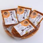 大分県の郷土料理、甘辛い醤油と鶏、ごぼうの旨み。「大分 鶏めしの素セット」 渡邉食品企画・大分県 送料無料 ポイント消化