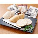 伝統の生姜せんべい 臼杵煎餅 3種セット 曲型 平形 黒糖 せんべい 和菓子 煎餅 しょうがせんべい 大分 後藤製菓
