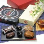 数々の賞を受賞している薩摩を代表する銘菓。薩摩の黒の三兄弟 薩摩菓子処とらや・鹿児島県 送料無料 ポイント消化