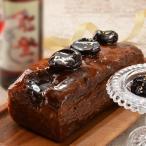 スイーツ ワイン お取り寄せスイーツ sweets パウンドケーキ セット 400g プラム 送料無料 ポイント消化