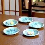 鮮やかなブルーが印象的!ペルシャブルー豆皿セット 戸出工房・石川県