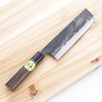包丁 キャベツの千切りも簡単にできる 土佐の伝統工芸品 「忠義 黒打両刃菜切包丁(48mm×165mm)」 協同組合土佐刃物流通センター 高知県