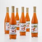 お歳暮 御歳暮 青森県七戸町からお届け。食塩不使用・ストレート果汁100%のにんじんジュース ...