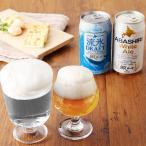 北海道 網走ビール株式会社