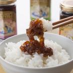 送料無料 実習船「愛知丸」で釣った鰹をジュレ状の佃煮にした 愛知丸ごはんシリーズ4本セット
