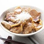秘伝のたれ(ぶた丼のたれ) ぶた丼たむら 北海道 北海道帯広市のご当地グルメ、豚丼専門店の味をお取り寄せ
