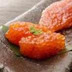 網元の筋子 400g すじこ いくら 魚介類 魚卵 冷凍 秋鮭 塩筋子 ご飯のお供 おにぎりの具 北海道日高沖 北海道 三協水産