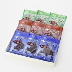 北海道 お取り寄せ 甘納豆 3袋×3種 十勝 金時 こだわり 送料無料 ポイント消化