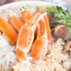 ズワイガニ 姿 セット 冷凍 ボイル 蟹 かにみそ 甲羅焼き ずわいがに 札幌蟹販株式会社 北海道 送料無料 ポイント消化