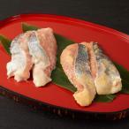 知床産鮭味噌漬・粕漬詰合せ〔味噌漬80g×5切、粕漬80g×5切〕
