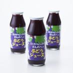ぶどうジュース セット 180ml×20本 100%果汁 完熟 ブドウ 葡萄 グレープ 三戸町 馬場のぼる 11ぴきのねこ 丸末農業生産 青森県