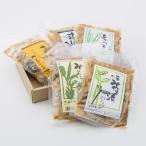 みやま漬けセット よしだや 新潟県 地元阿賀町産の獲れたて野菜や山菜を2種のコシヒカリ味噌に漬け込みました。 送料無料 ポイント消化