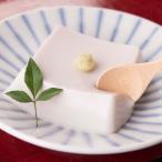 胡麻豆腐 セット ごま豆腐 虎屋食品 三代目とら吉 百年ごま豆富 黒ごまとうふ 白ごまとうふ 詰め合わせ 有限会社とらや食品 大分県 送料無料 ポイント消化