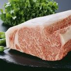 極上の肉質 有名ブランド牛をステーキで 前沢牛・仙...