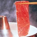 山形牛 しゃぶしゃぶ用 モモ 500g しゃぶしゃぶ 山形県産 赤身 冷蔵 肉 国産 牛肉 和牛 しゃぶしゃぶ肉 送料無料 ポイント消化