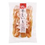 干し芋 ひたちなか産 紅はるか ほしいも 2.6kg 大容量 セット 茨城県産 無添加 国産 平切り 自然 おやつ