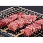 松阪牛串 3本(150g ) 入り 三重県産 松坂牛 松阪まるよし 冷凍 牛肉 和牛 国産 ブランド肉 バーベキュー 串焼き 肉