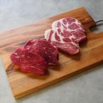 肉 前田牧場 赤身牛 熟成肉 食べ比べ ステーキ ギフト 600g 国産 栃木県産 牛肉 大田原ハーブ豚 焼き肉
